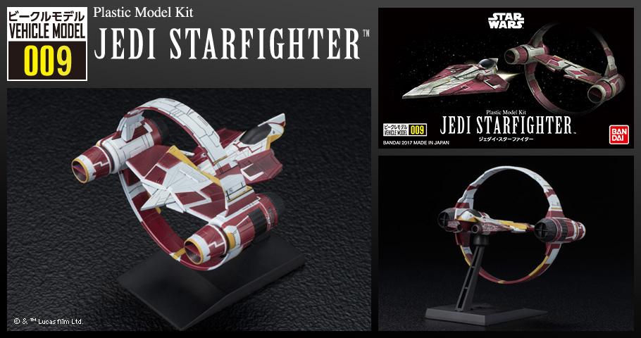 Bandai Star Wars Vehicle Model 009 Jedi Starfighter Model Kit 4549660163831