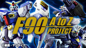 F90 A to Z PROJECT