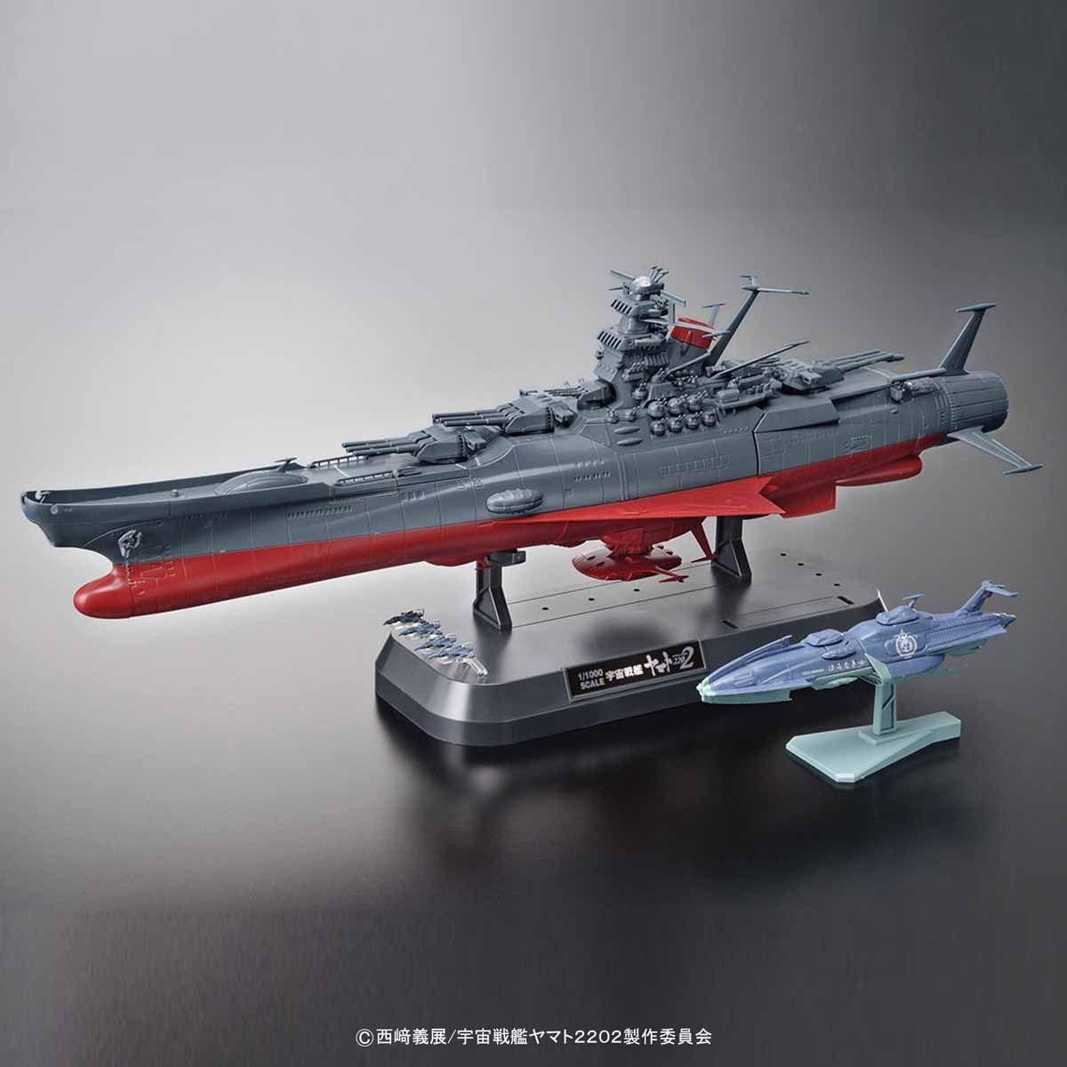 ヤマト 宇宙 戦艦