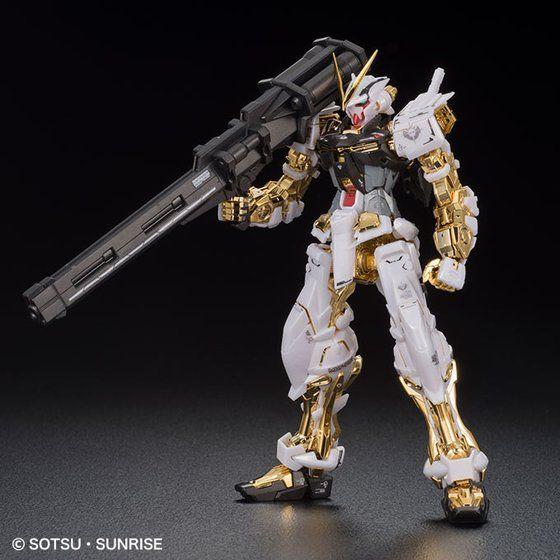 MG 1/100 ガンダムアストレイ ゴールドフレーム[スペシャルコーティング] 商品画像