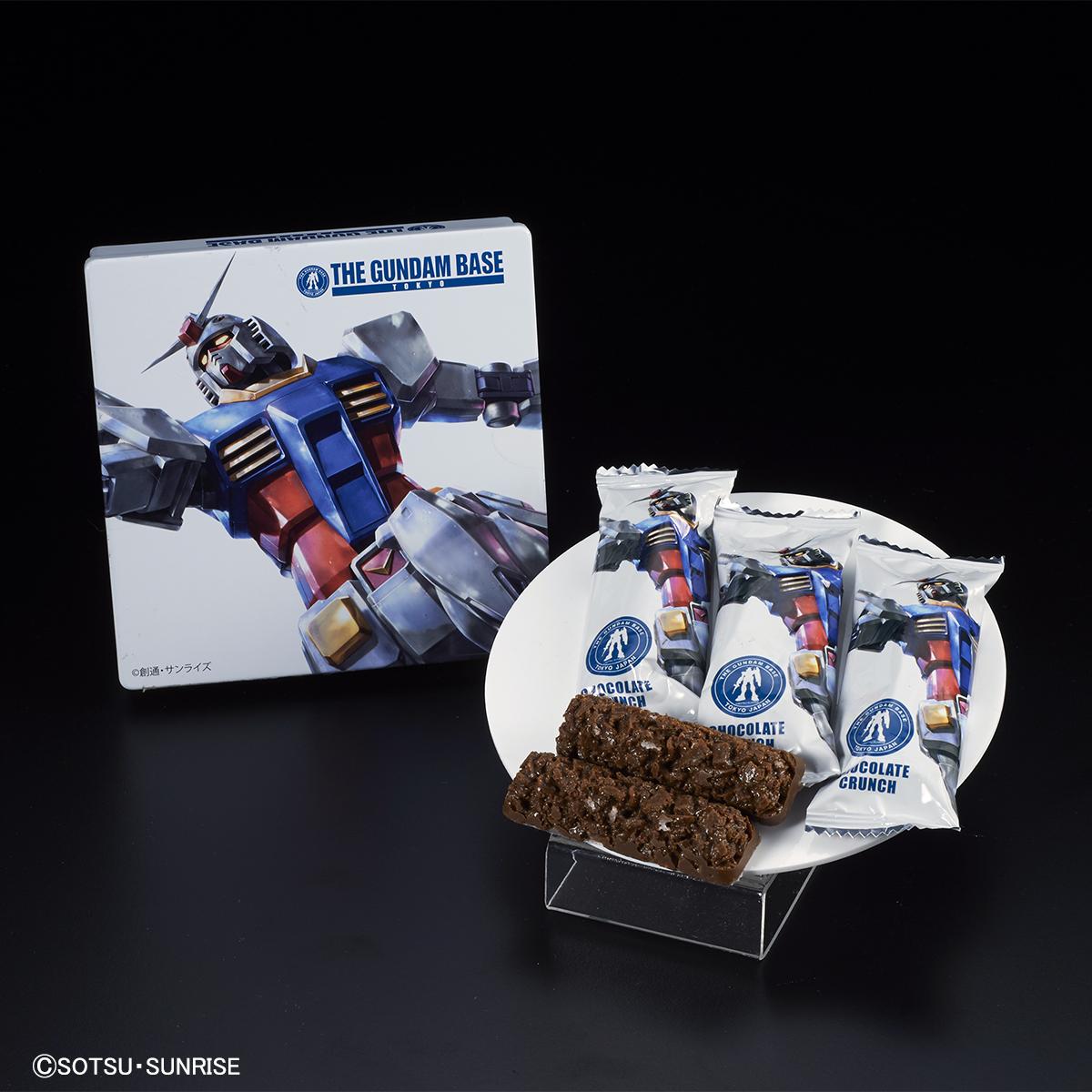 THE GUNDAM BASE チョコクランチ 商品画像