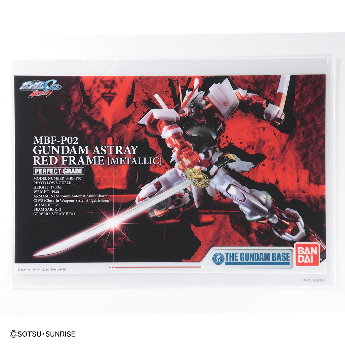 THE GUNDAM BASE クリアファイル  ガンダムアストレイ レッドフレーム 商品画像