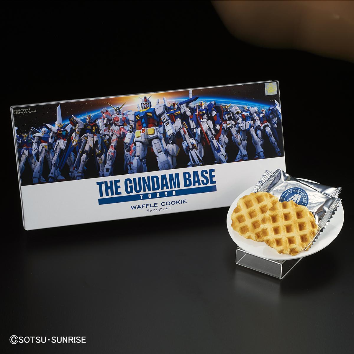 THE GUNDAM BASE ワッフルクッキー 商品画像