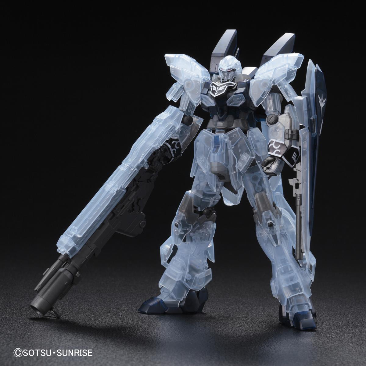 HG 1/144 シナンジュ・スタイン (ナラティブVer.) [クリアカラー] 商品画像