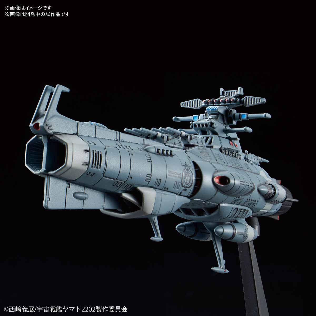 メカコレクション 地球連邦主力戦艦ドレッドノート級ドレッドノート ...
