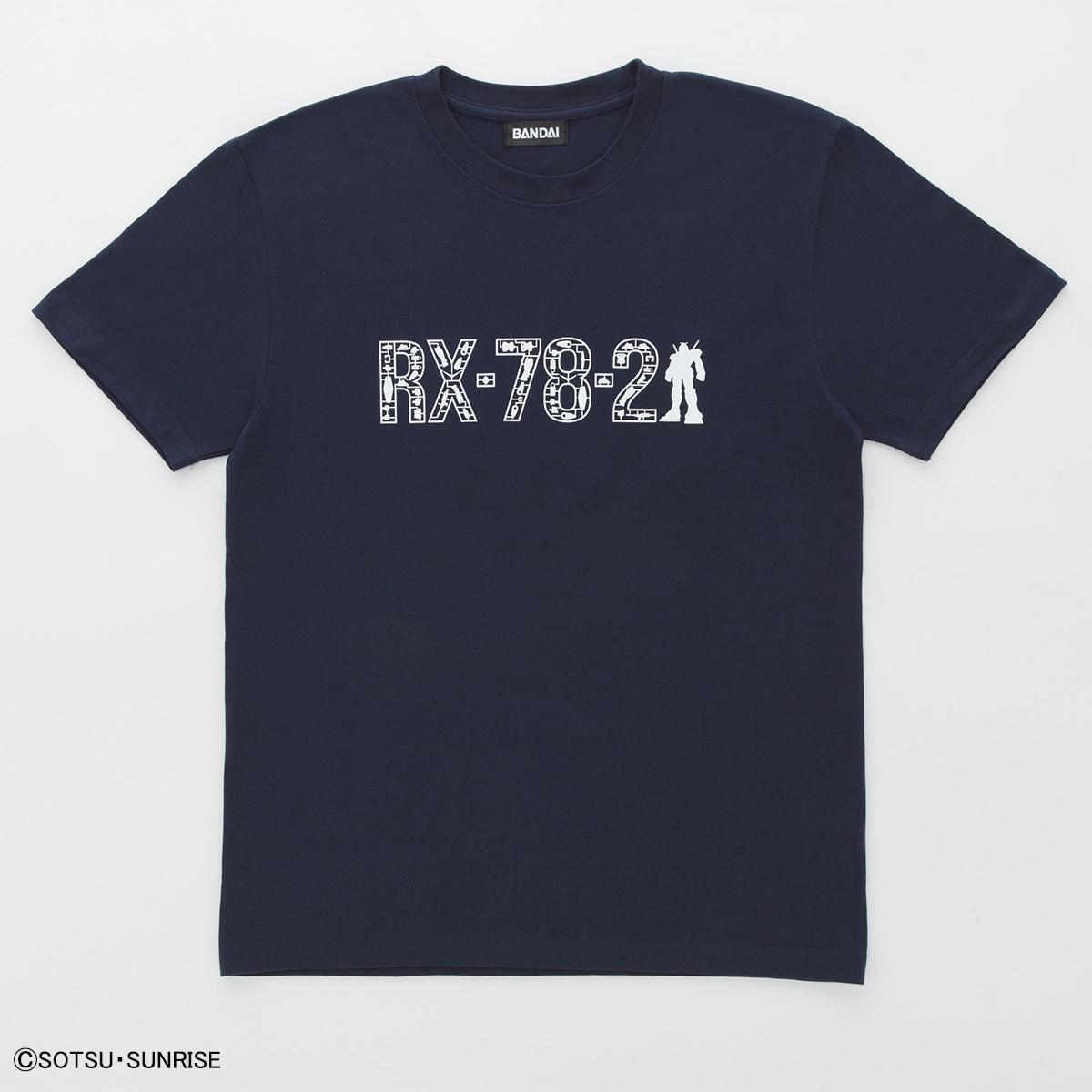 機動戦士ガンダム ガンプラ ランナー Tシャツ RX-78-2 ガンダム 紺白 商品画像