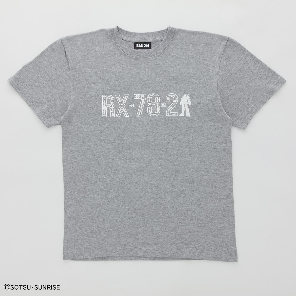 機動戦士ガンダム ガンプラ ランナー Tシャツ RX-78-2 ガンダム 杢白 商品画像