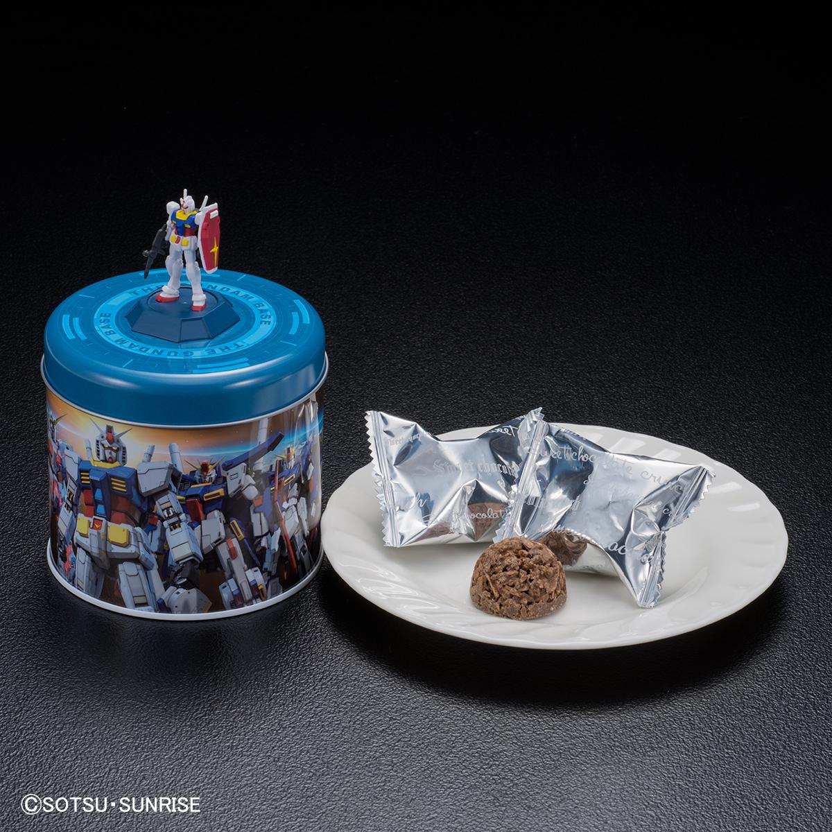 THE GUNDAM BASE ガンダム缶クランチ 商品画像