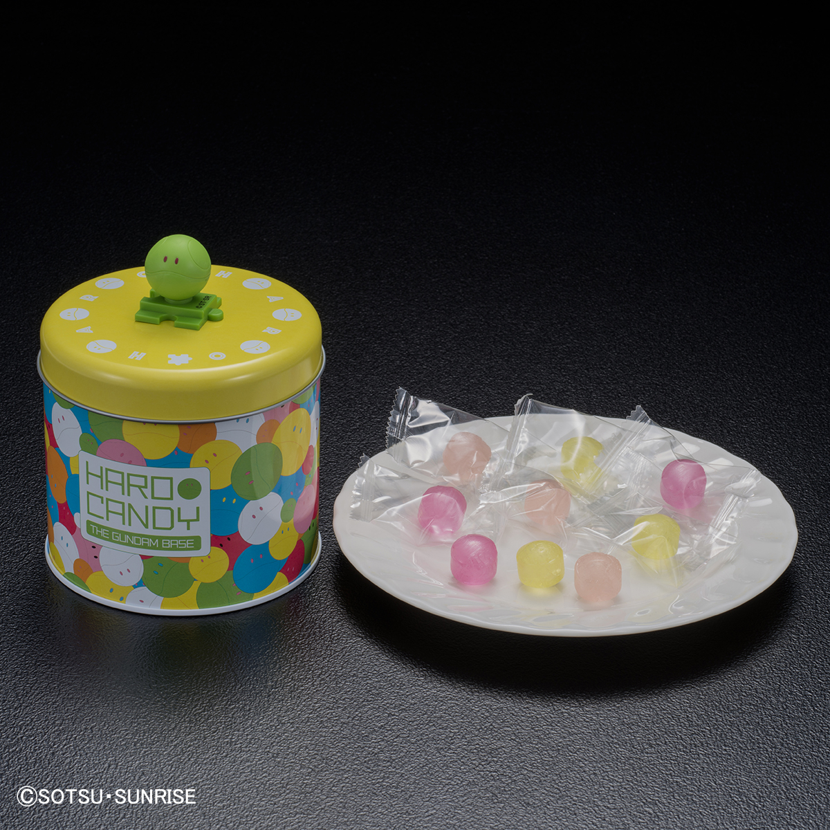 THE GUNDAM BASE ハロ缶キャンディ 商品画像