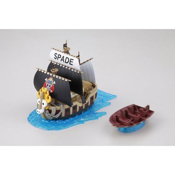 ワンピース偉大なる船グランドシップコレクション スペード海賊団の