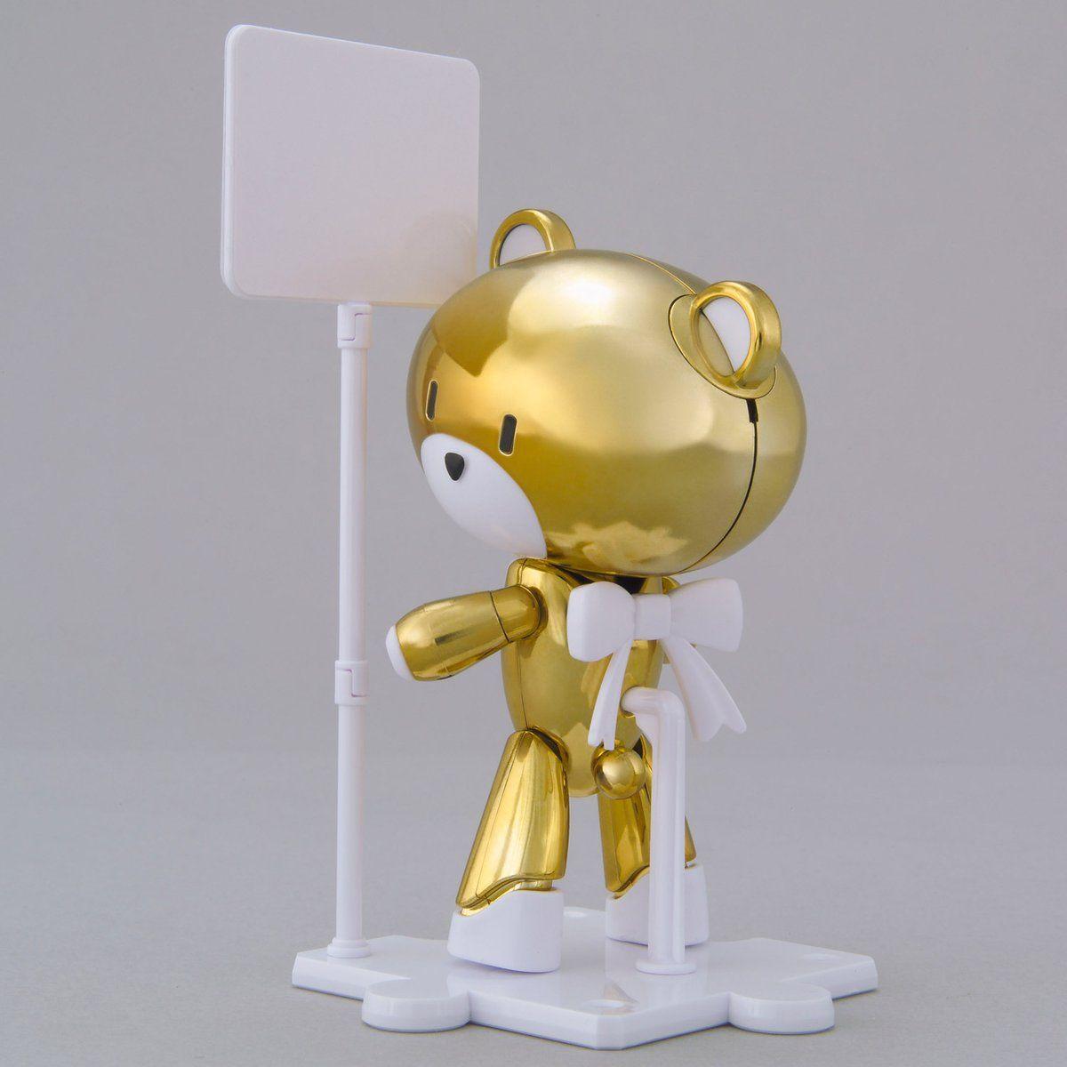HG 1/144 ガンダムベース限定 プチッガイ ゴールドトップ&プラカード 商品画像