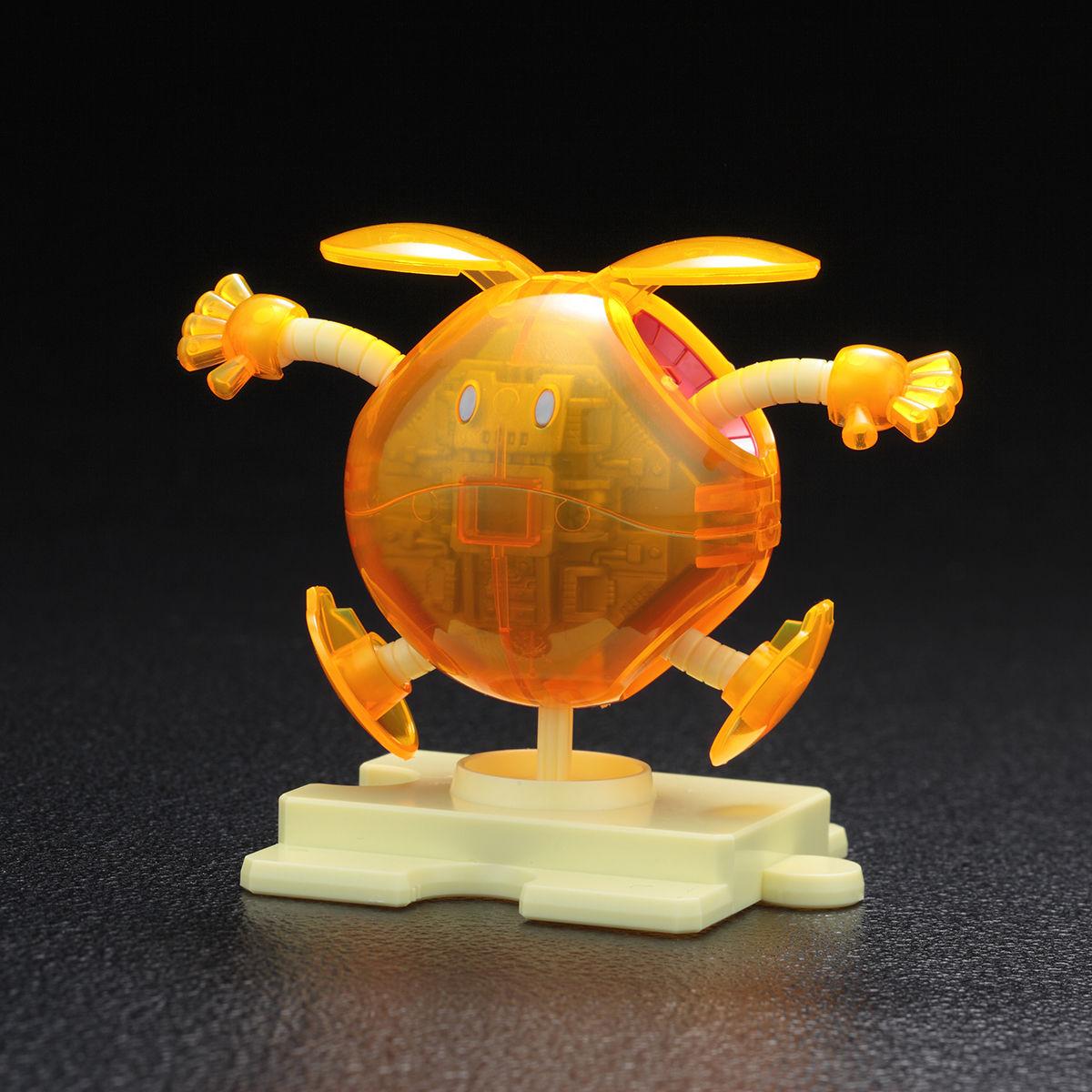 ハロプラ ハロ シューティングオレンジ[クリアカラー] 商品画像