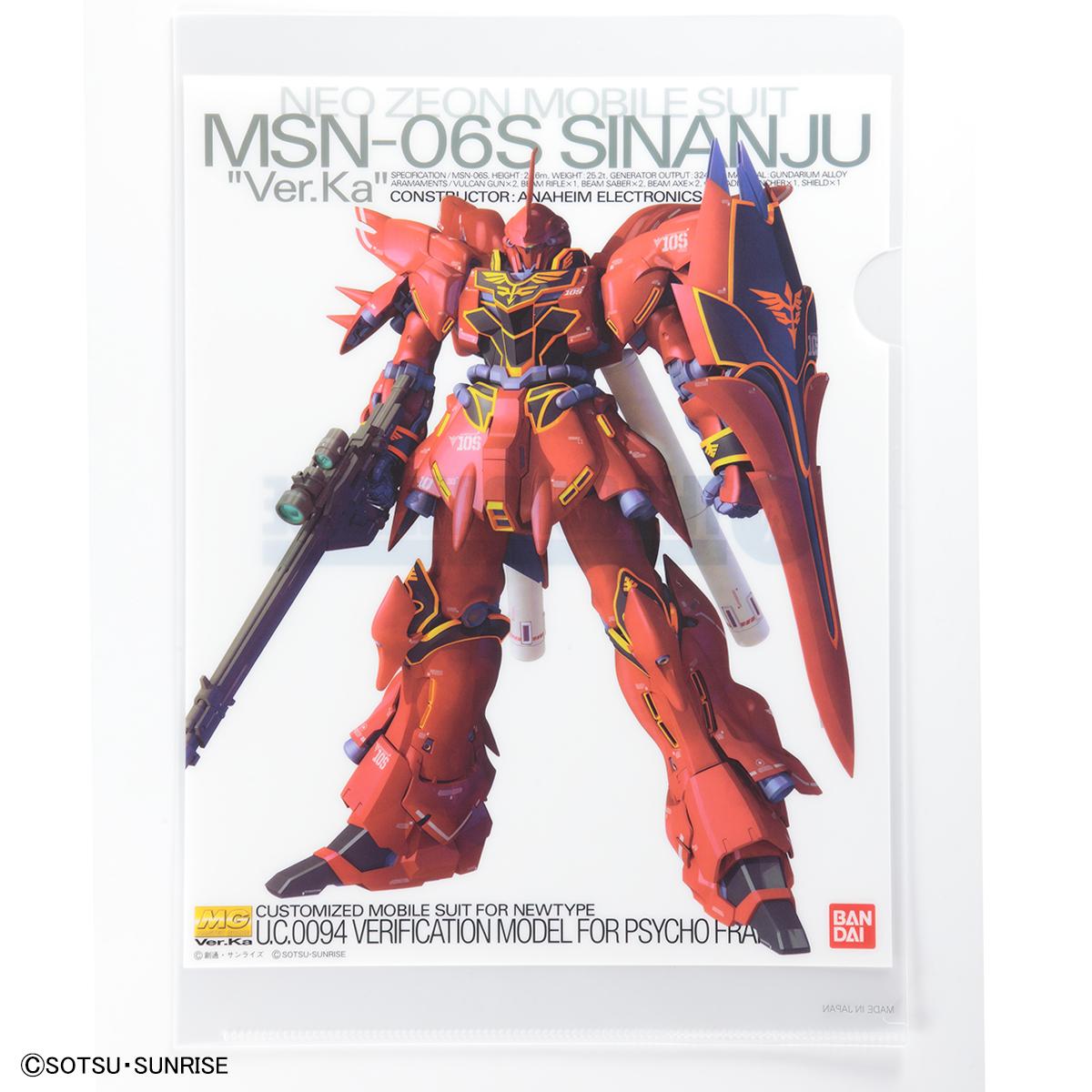 THE GUNDAM BASE クリアファイル ユニコーンガンダム・シナンジュ 商品画像