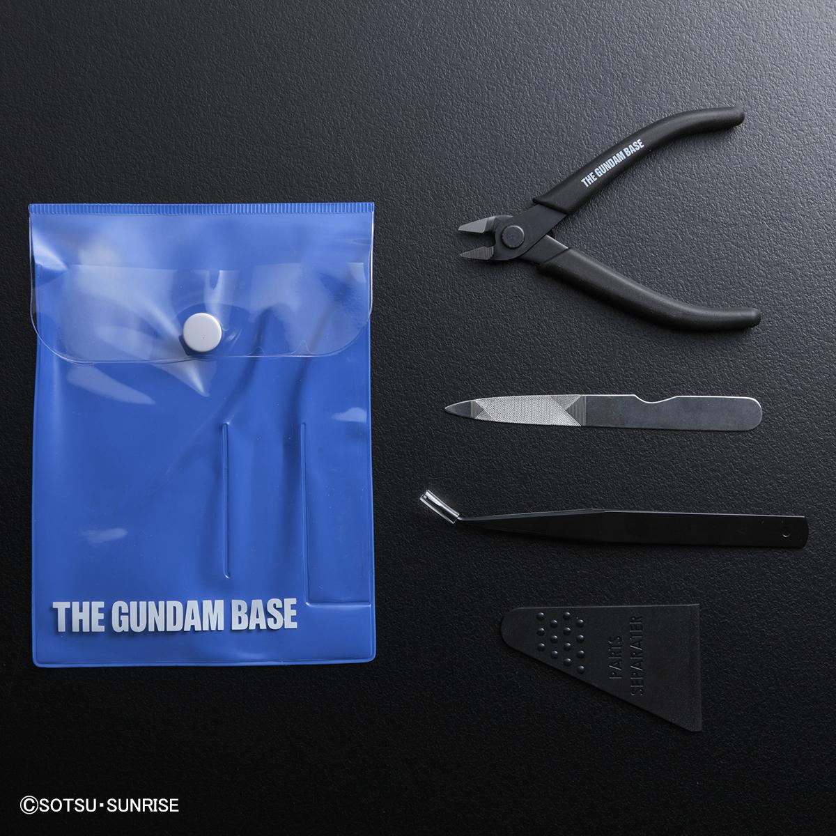 THE GUNDAM BASE プラモデルツールセット 商品画像
