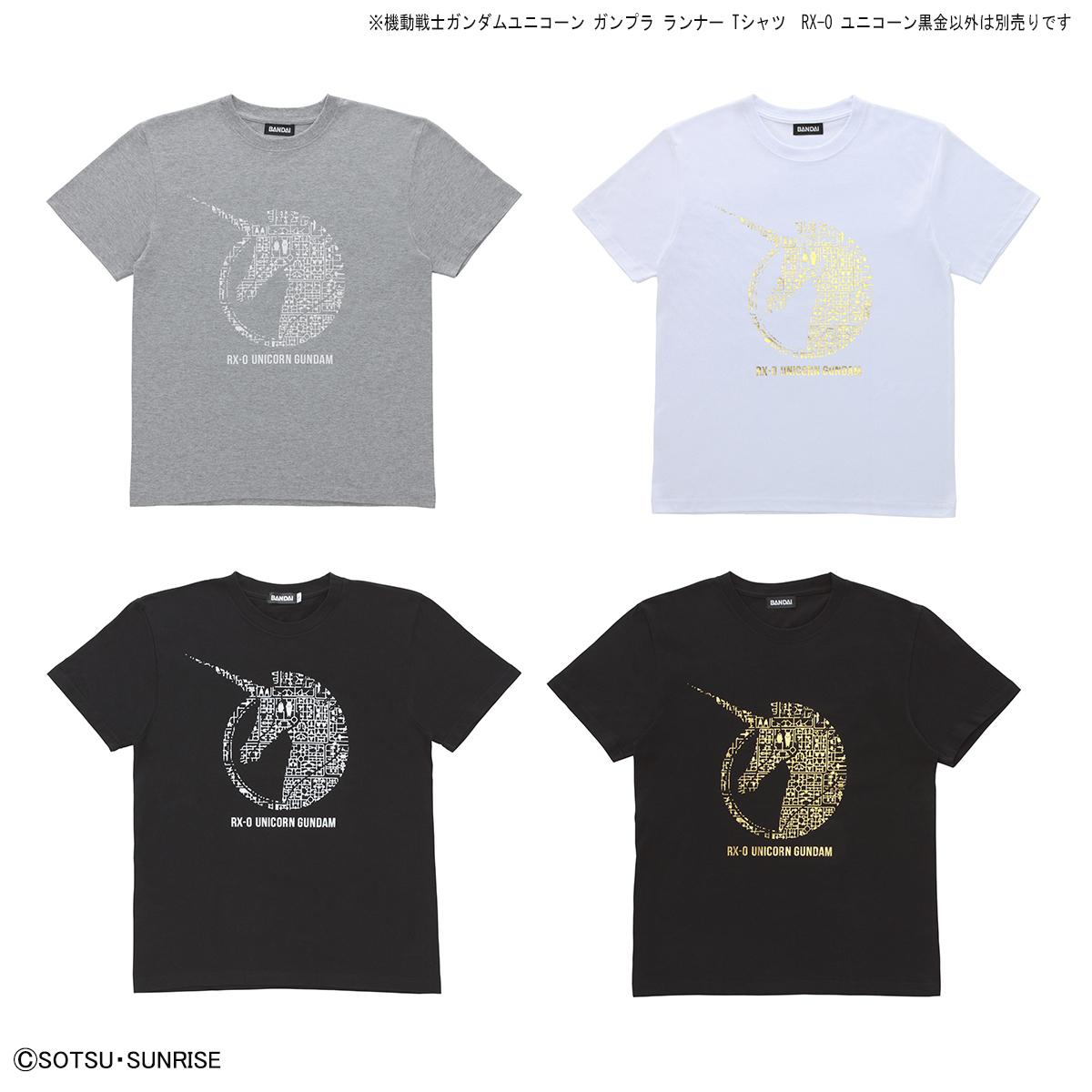 機動戦士ガンダムユニコーン ガンプラ ランナー Tシャツ  RX-0 ユニコーン黒金 商品画像