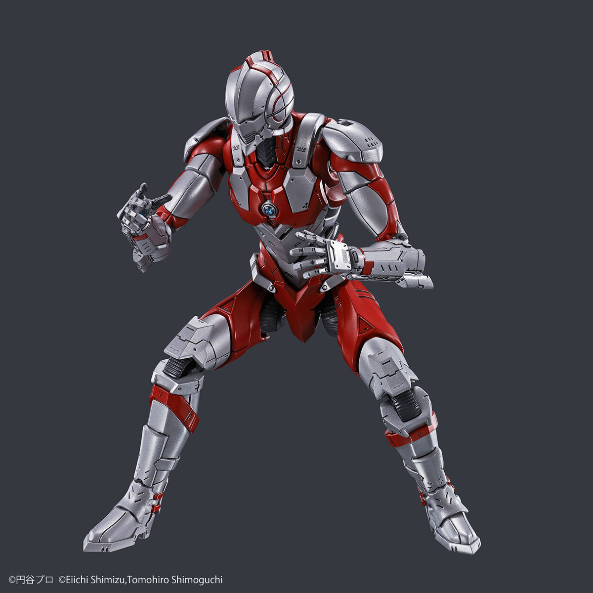 Figure-rise Standard ULTRAMAN [B TYPE] -ACTION- 02