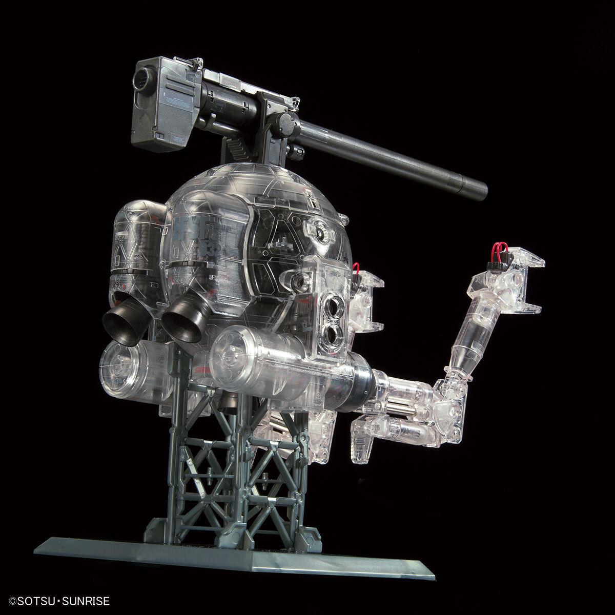 MG 1/100 ガンダムベース限定 ボール Ver.Ka[メカニカルクリア] 商品画像