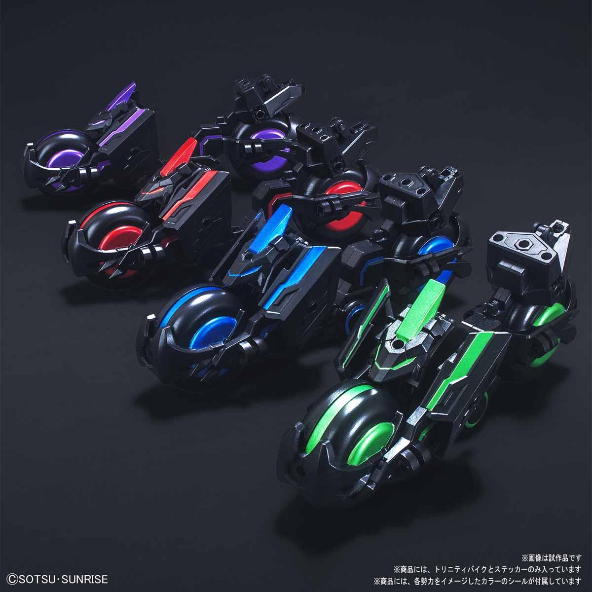 SD 三国創傑伝 トリニティバイク 商品画像