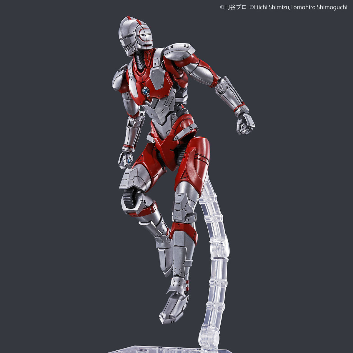 Figure-rise Standard ULTRAMAN [B TYPE] -ACTION- 03