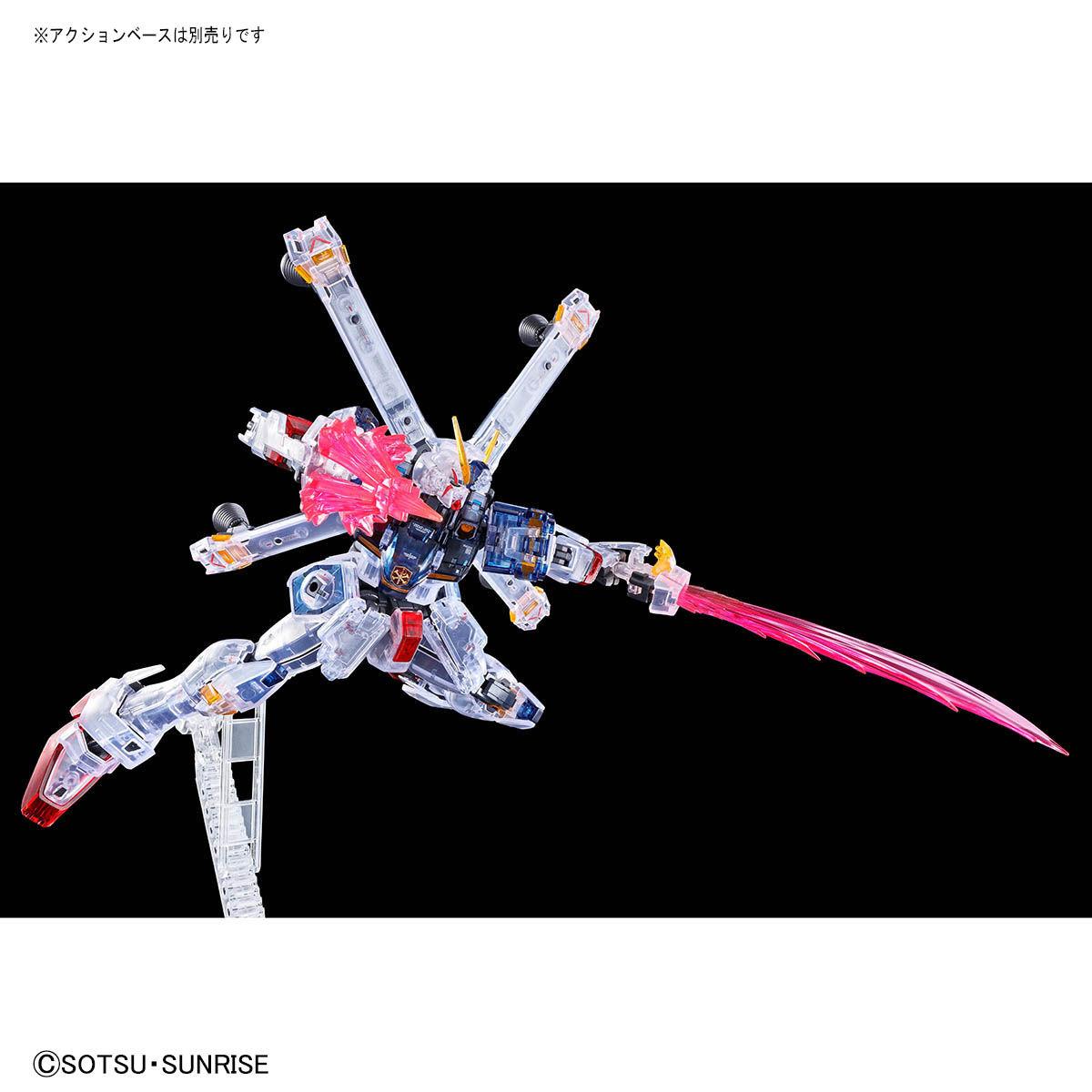 RG 1/144 クロスボーン・ガンダムX1[クリアカラー] 商品画像