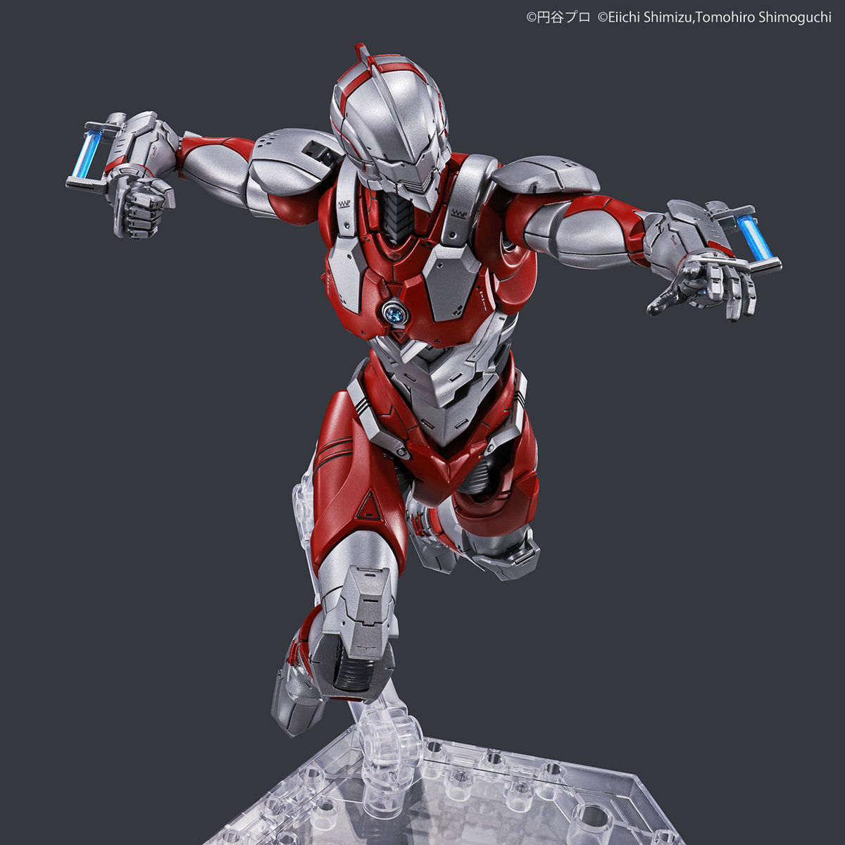 Figure-rise Standard ULTRAMAN [B TYPE] -ACTION- 04