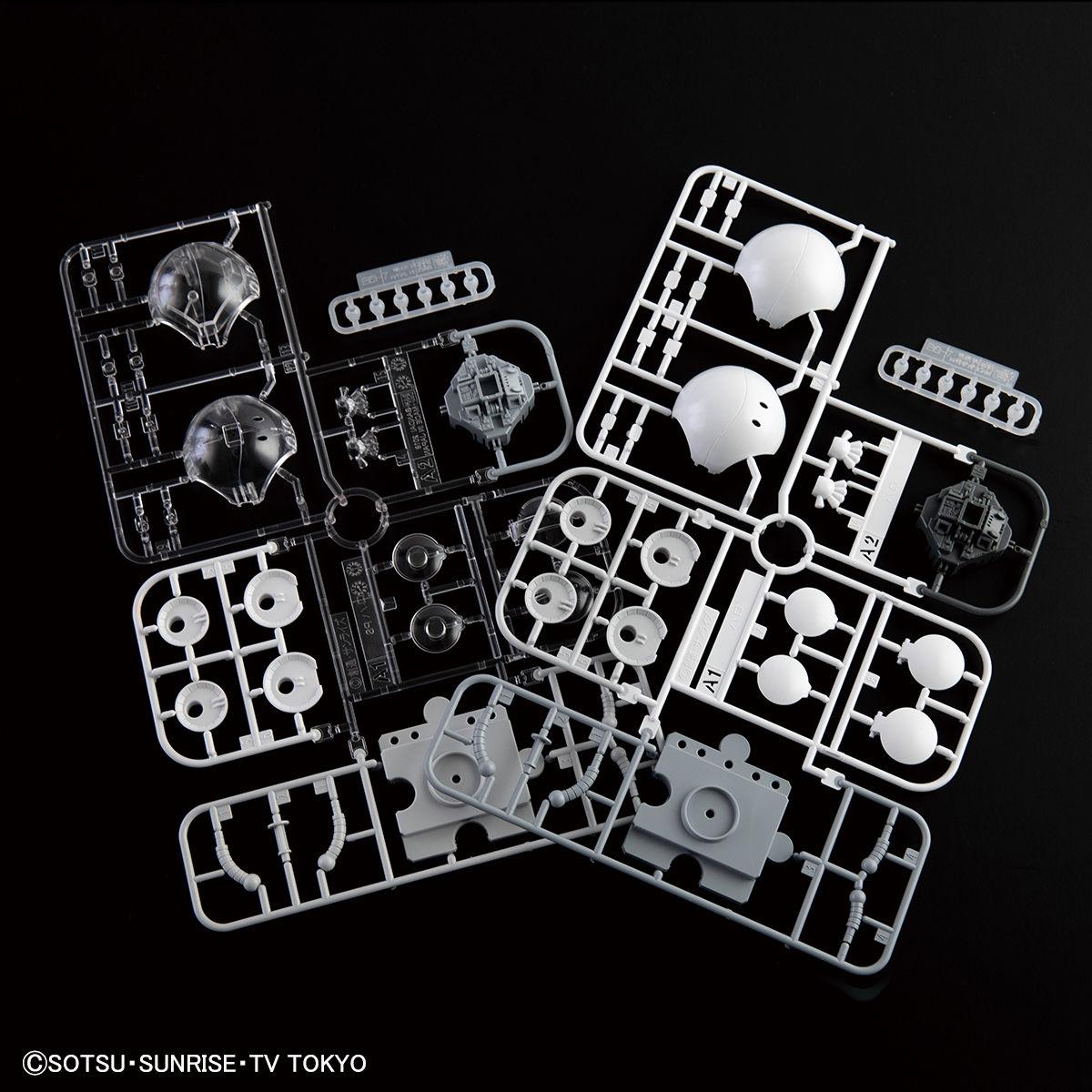 ハロプラ ガンダムベース限定 ハロ[ペインティングモデル] クリア&ホワイト 商品画像