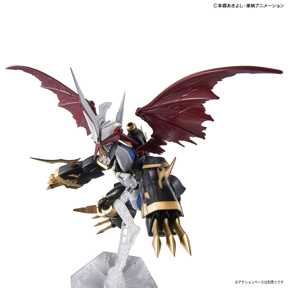 Figure-rise Standard Amplified インペリアルドラモン 05