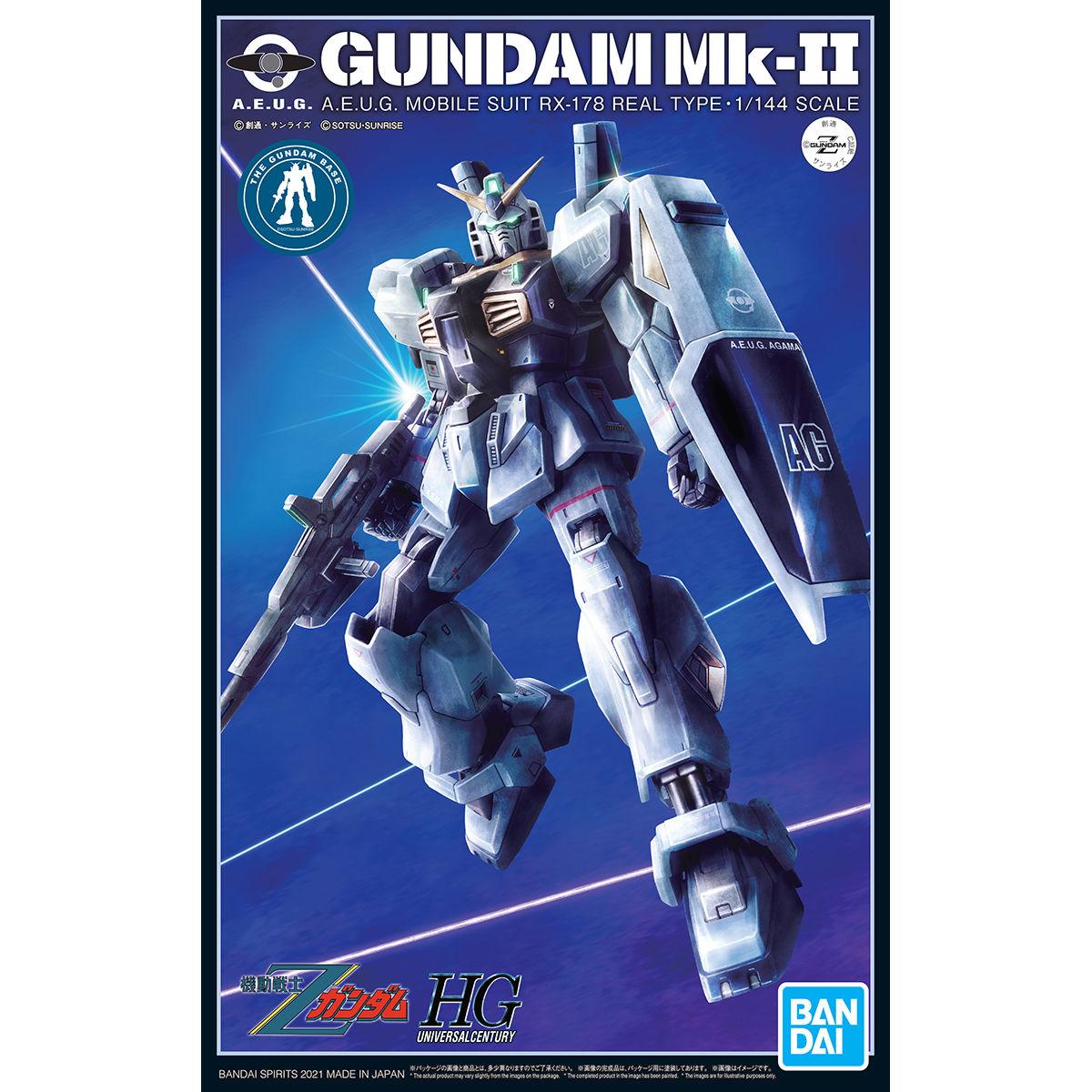 HG 1/144 ガンダムベース限定 ガンダムMk-II(21st CENTURY REAL TYPE Ver.) 商品画像