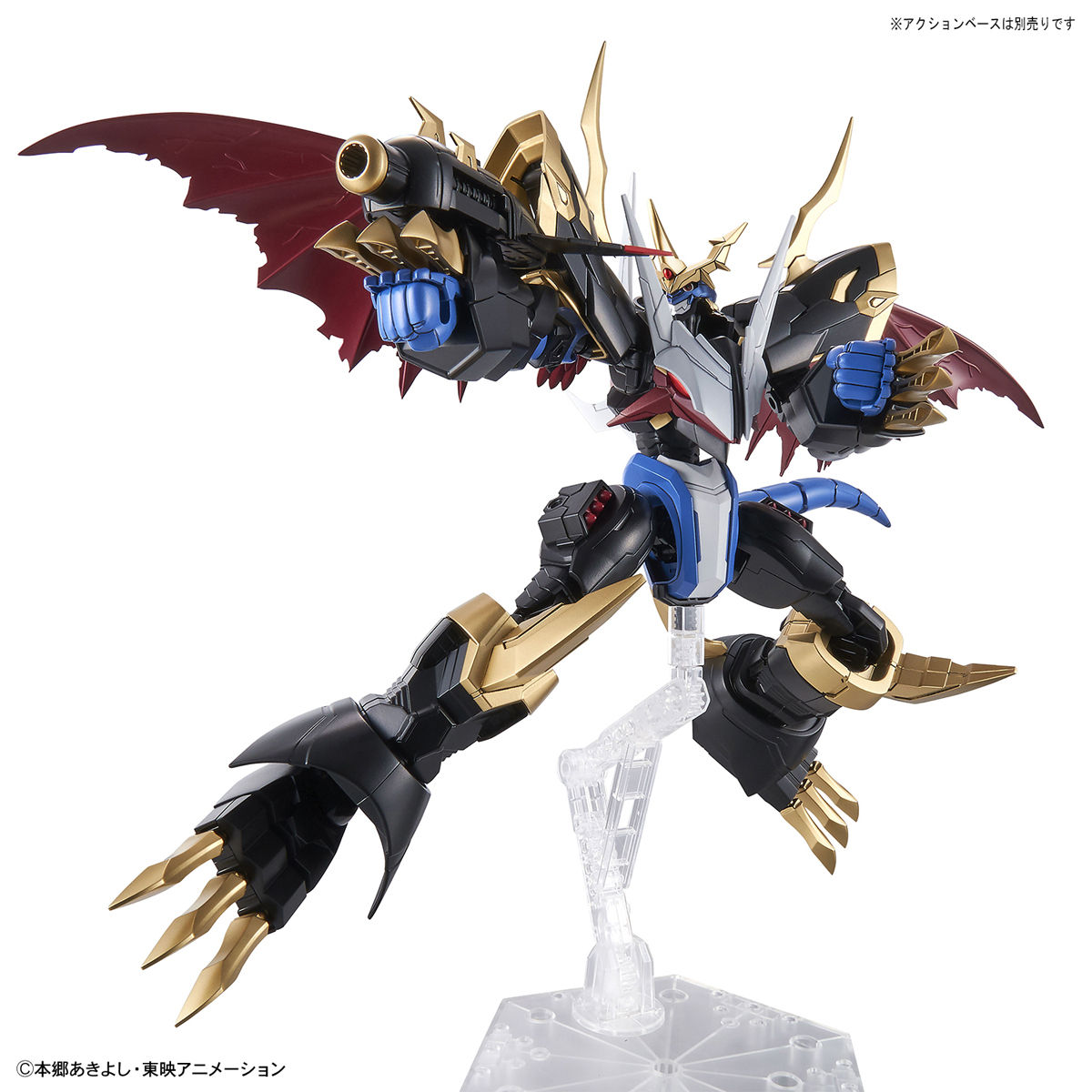 Figure-rise Standard Amplified インペリアルドラモン 06