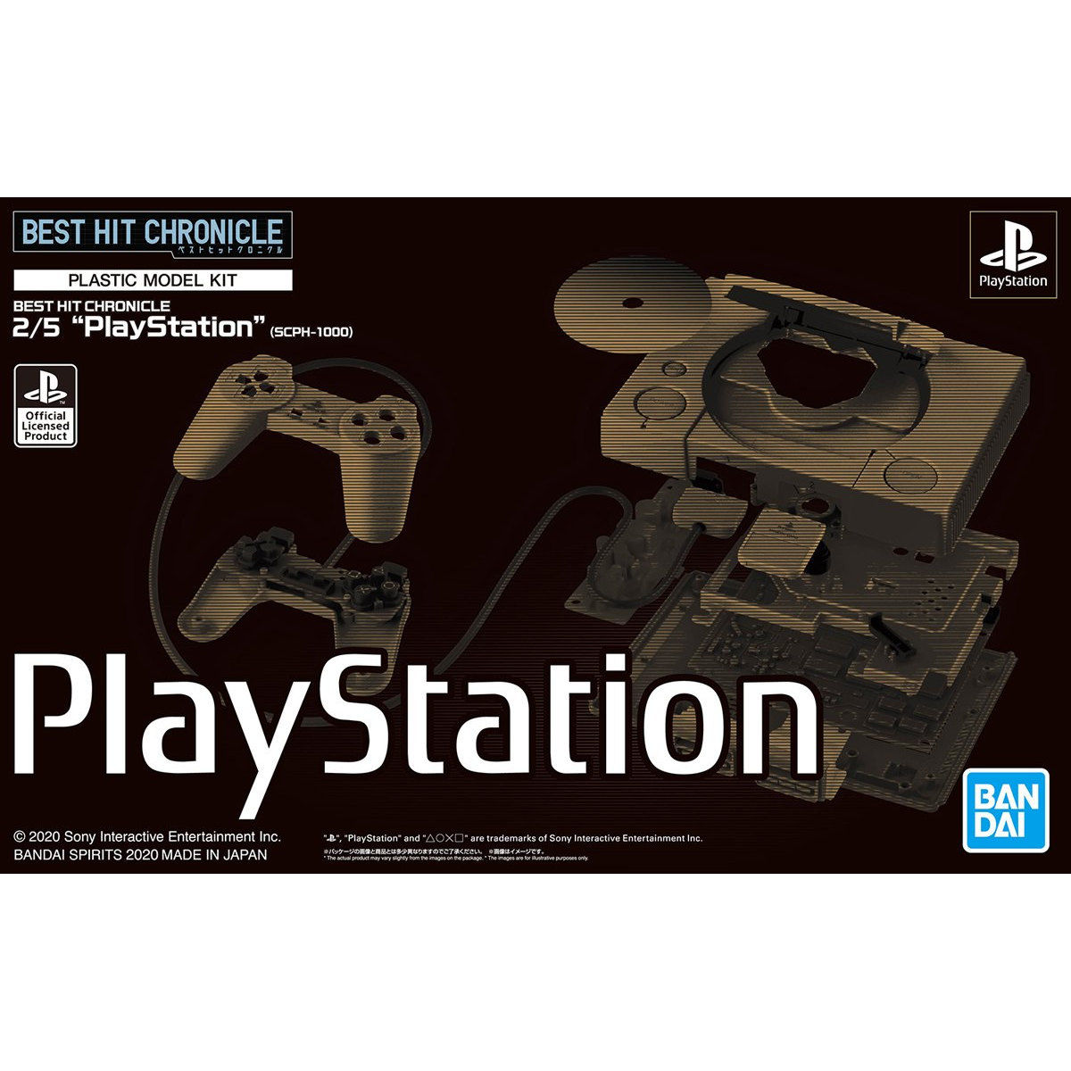 "BEST HIT CHRONICLE 2/5 ""PlayStation""(SCPH-1000) 08"