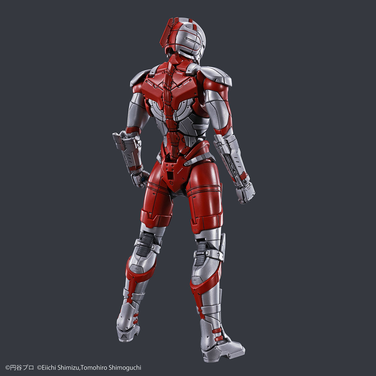 Figure-rise Standard ULTRAMAN [B TYPE] -ACTION- 08