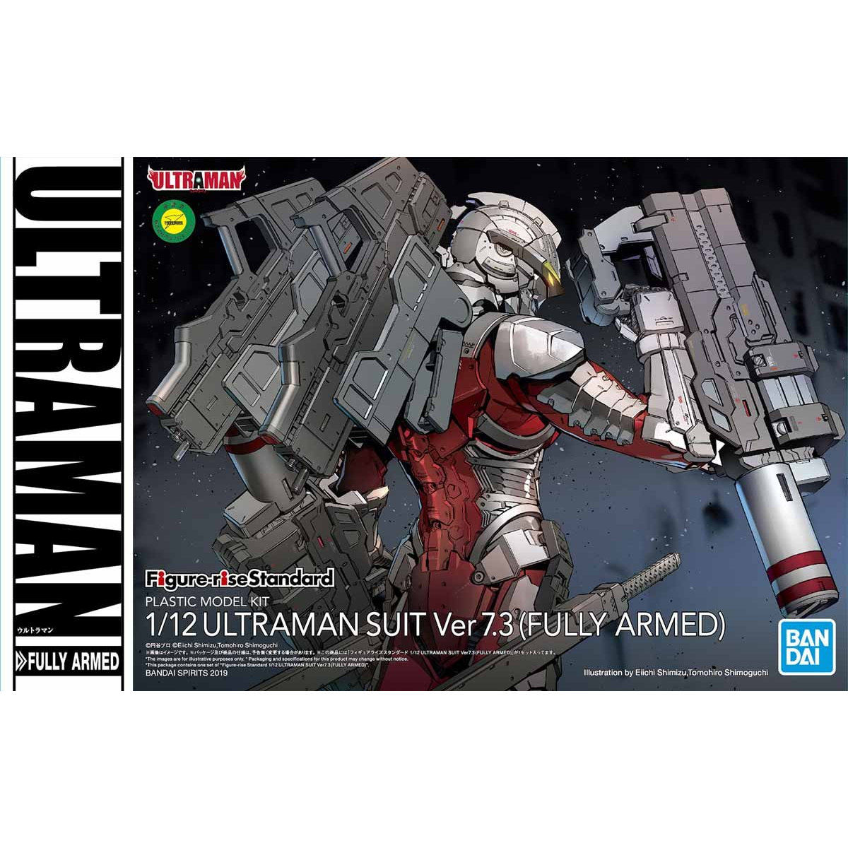 Figure-rise Standard 1/12 ULTRAMAN SUIT Ver7.3(FULLY ARMED) 09
