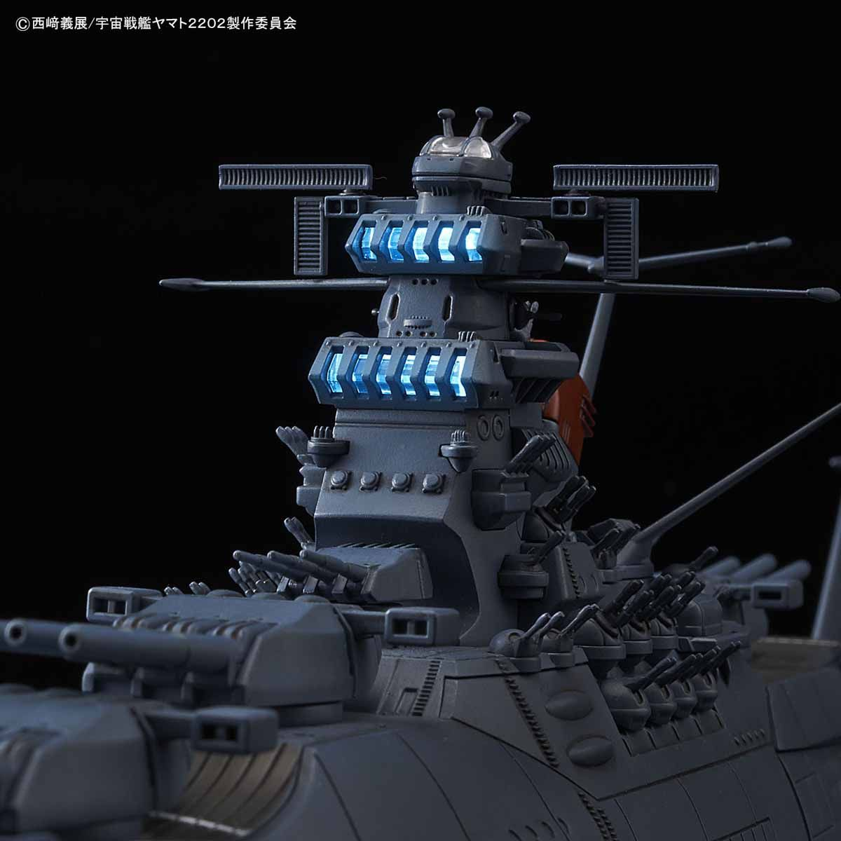 戦艦 ヤマト 宇宙