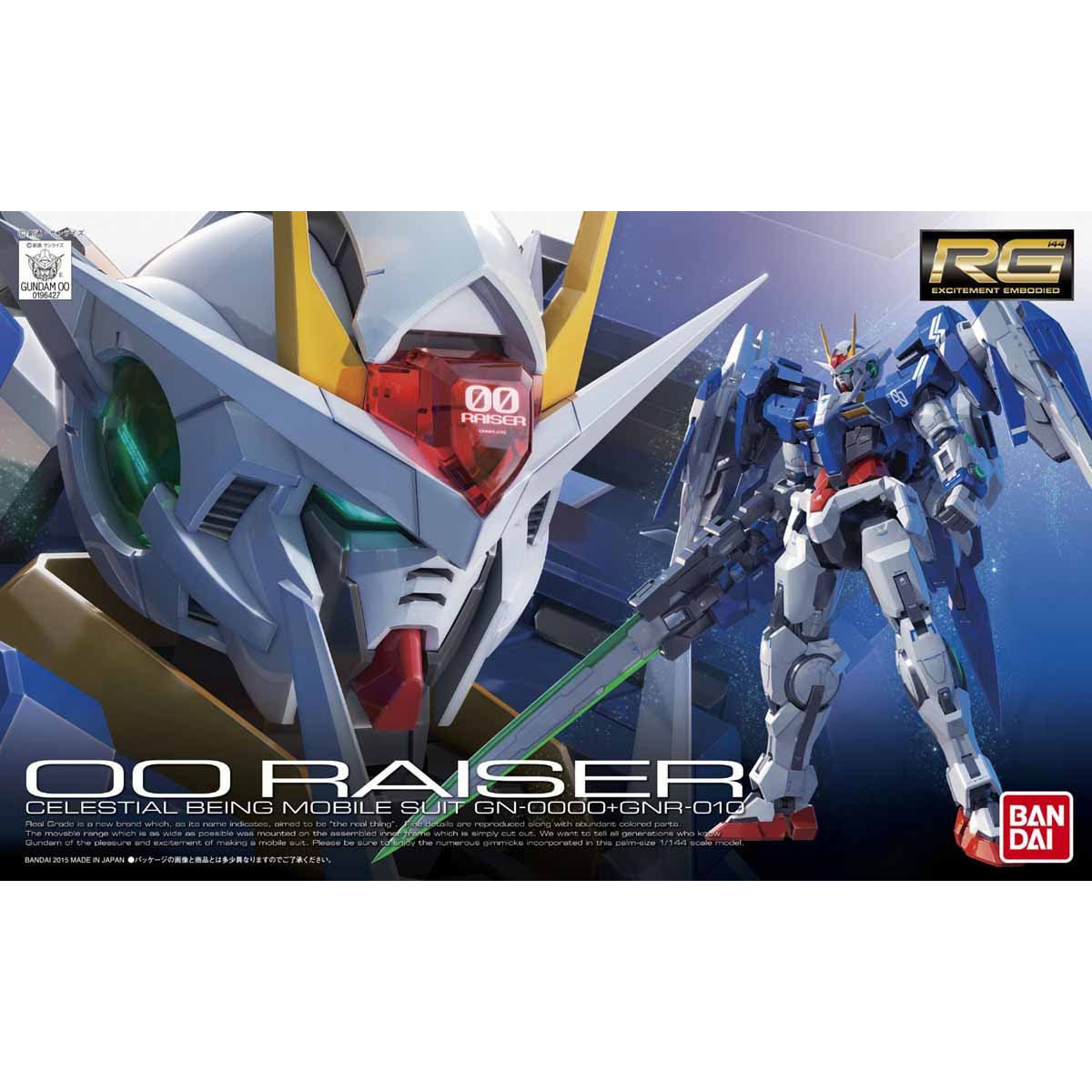 GNR-010 GUNPLA RG Real Grade 1//144 BANDAI GN-0000 OO Raiser Gundam