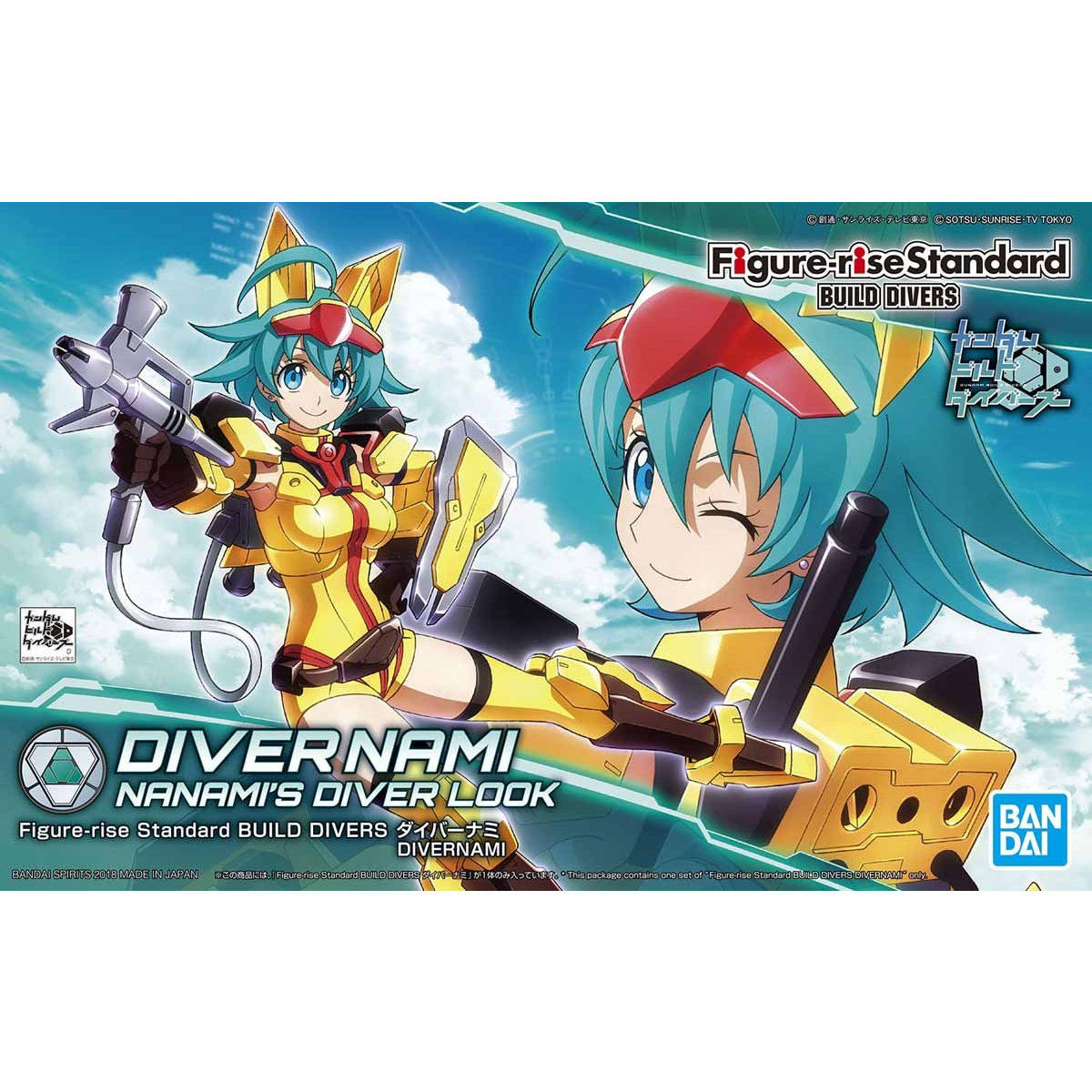 Figure-rise Standard BUILD DIVERS ダイバーナミ 12