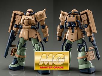 開発ブログ更新!!MG MS-06F-2 ザクII F2型(キンバライト基地仕様)の魅力を紹介!