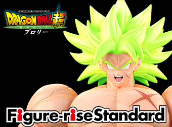 「Figure-rise Standard 伝説の超サイヤ人 ブロリー」商品詳細を更新!