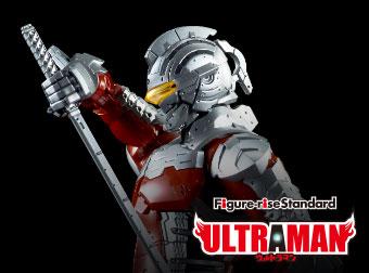 開発ブログ更新! Figure-rise Standard ULTRAMAN シリーズ 新情報!