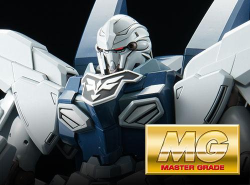 商品情報更新!MG 1/100 シナンジュ・スタイン(ナラティブVer.)