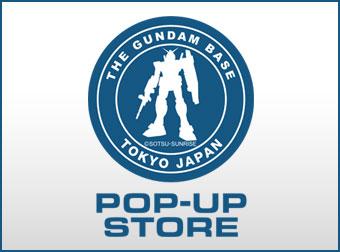 【期間限定】11月22日(木)より新所沢パルコに「THE GUNDAM BASE TOKYO POP-UP STORE」が出店!