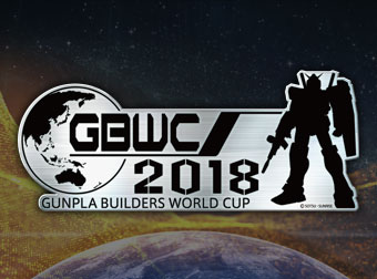 GBWC2018 各国結果 フランス