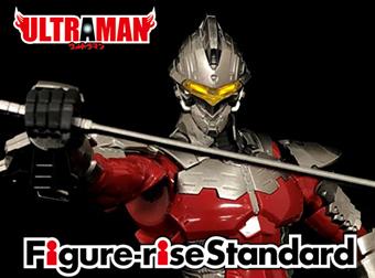 開発ブログ更新!Figure-rise Standard 1/12 ULTRAMAN SUIT Ver7.5 徹底紹介