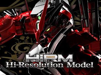 HiRM ガンダムアストレイ レッドフレームを所縁ある方々のコメントを交え紹介!