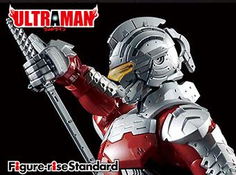 商品詳細公開 Figure-rise Standard 1/12 ULTRAMAN SUIT Ver7.5