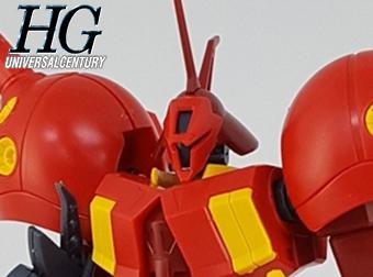 開発ブログ更新!! HG 1/144 R・ジャジャの最新テストショットを公開!