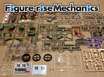 開発ブログ更新!! 本日発売!Figure-rise Mechanics ブルマの可変式No.19バイクのご紹介!