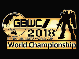ガンプラビルダーズワールドカップ2018 世界チャンピオン決定!!