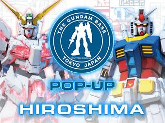 本日より開催!!限定アイテム追加!「THE GUNDAM BASE TOKYO POP-UP in HIROSHIMA」