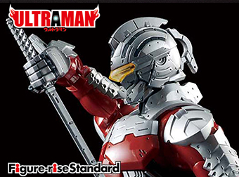 商品詳細更新 Figure-rise Standard 1/12 ULTRAMAN SUIT Ver7.5