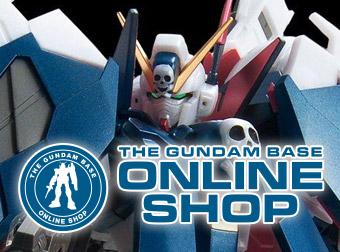ガンダムベース限定「MG 1/100 クロスボーンガンダムX-1 フルクロス[エクストラフィニッシュ]」がガンダムベースオンラインショップに登場!